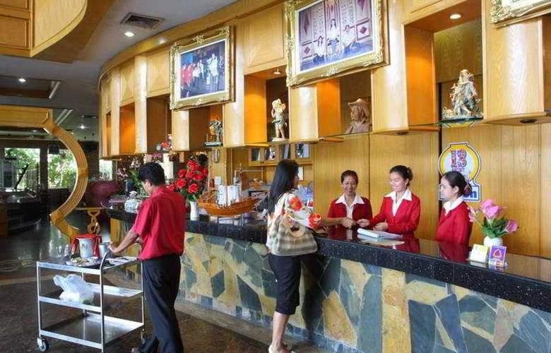 13 Coins Hotel Bang Yai, Bangkok - General - 2