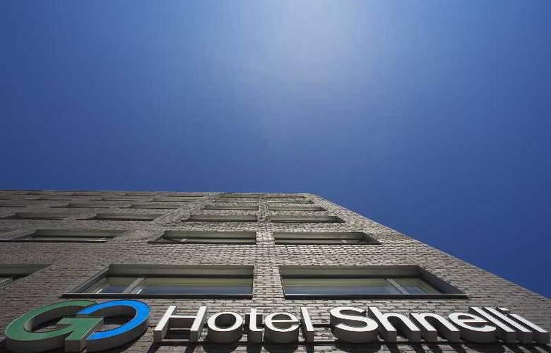 Go Hotel Shnelli - Hotel - 5