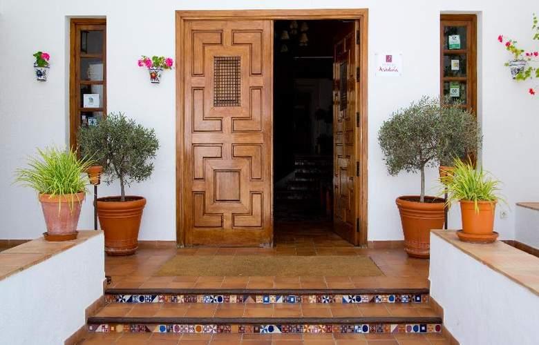 Villa de Priego de Córdoba - General - 16