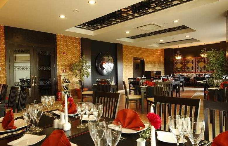 Sea World Resort & Spa - Restaurant - 9