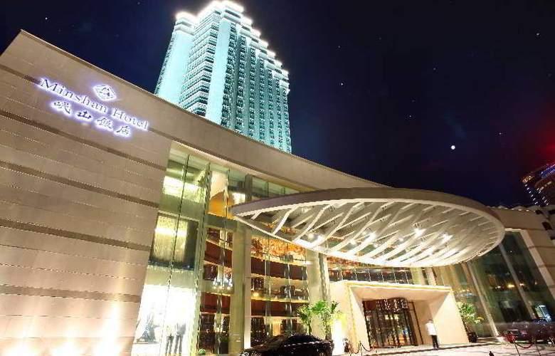 Chengdu Minshan - Hotel - 2