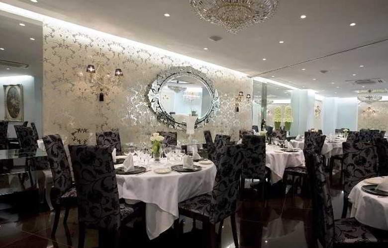 Artheus Carmelitas Salamanca Sercotel - Restaurant - 21