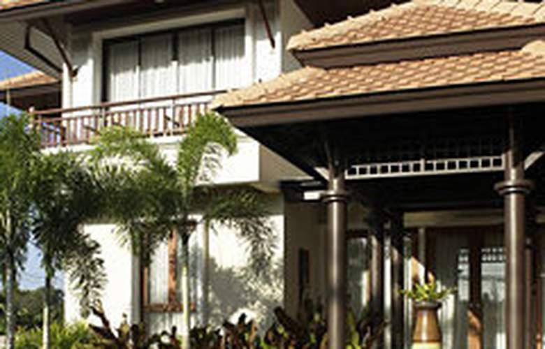 Outrigger Laguna Phuket Resort And Villas - Hotel - 0