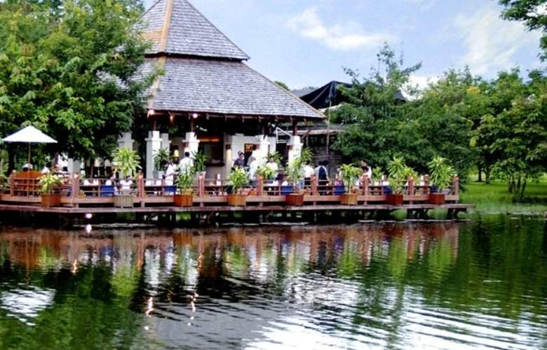 Centara Mae Sot Hill Resort - Restaurant - 11