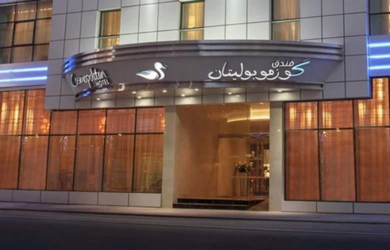 Cosmopolitan Hotel Dubai - Hotel - 0