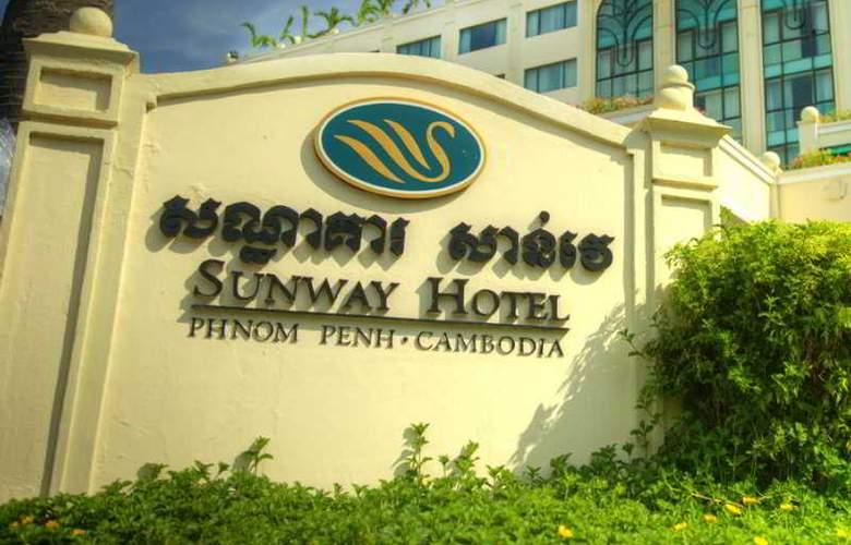 Sunway Phnom Penh - General - 3