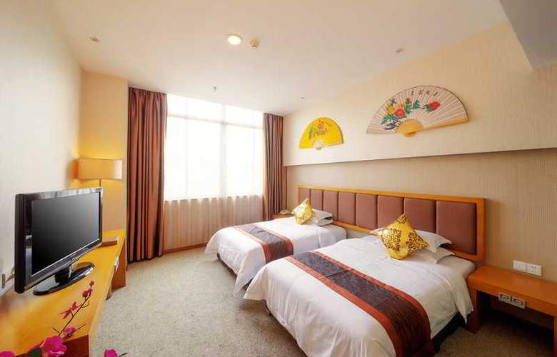 Euro Garden Hotel Guangzhou - Room - 14