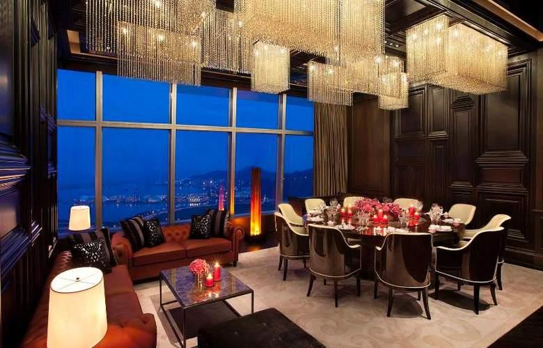 Grand Hyatt Macau - Hotel - 13