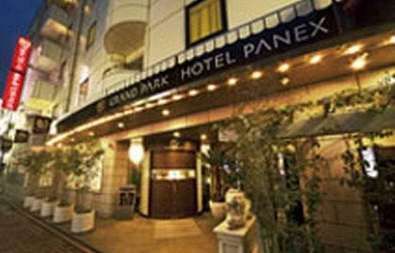 Grand Park Hotel Panex Tokyo - Hotel - 0