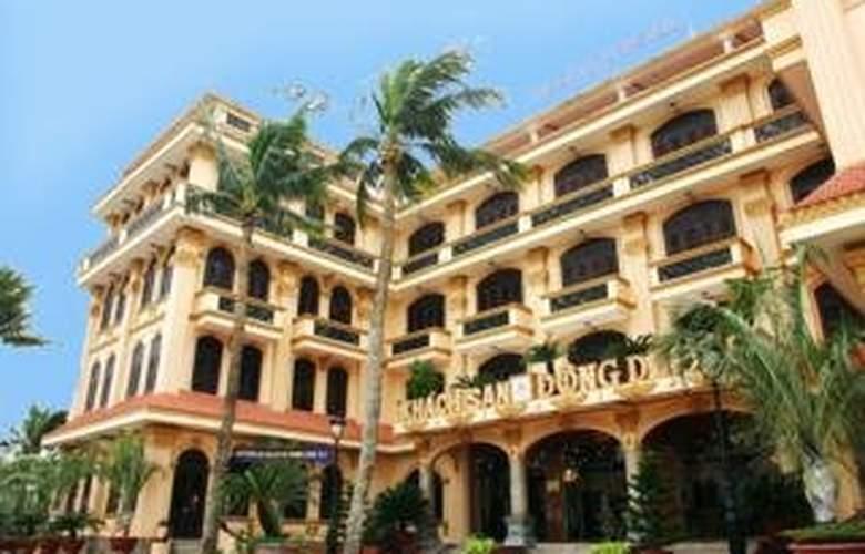 Indochine Hotel - General - 2