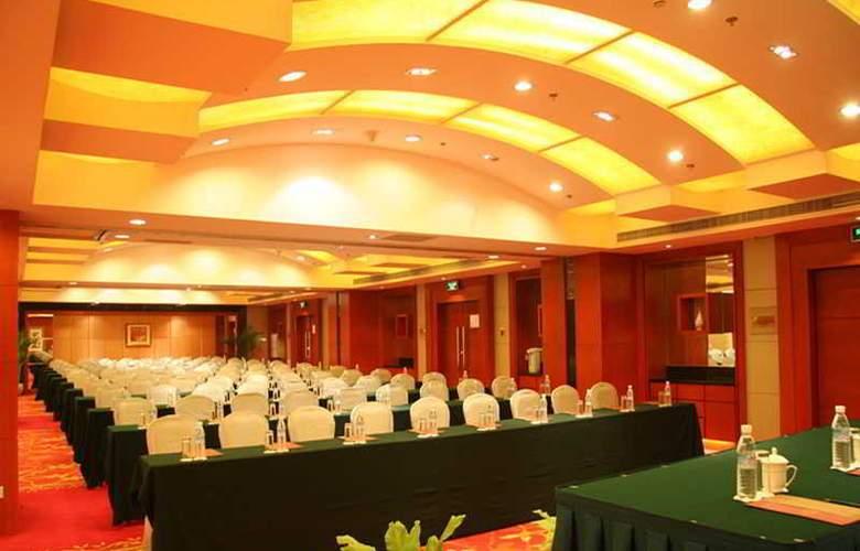 Prime Hotel Beijing - Conference - 5