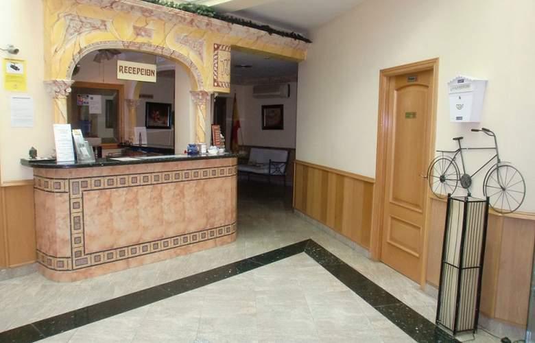 Agur - Hotel - 0