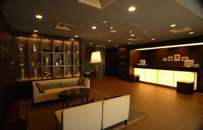 Nihonbashi Villa - General - 1