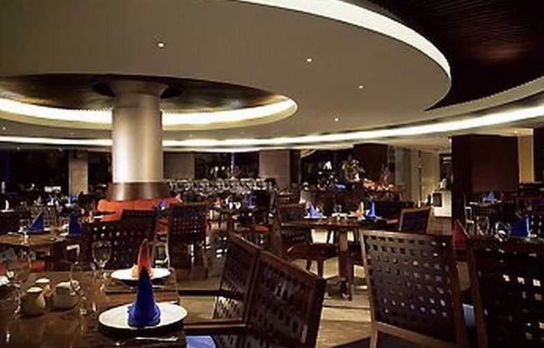 Mercure Convention Centre - Restaurant - 27