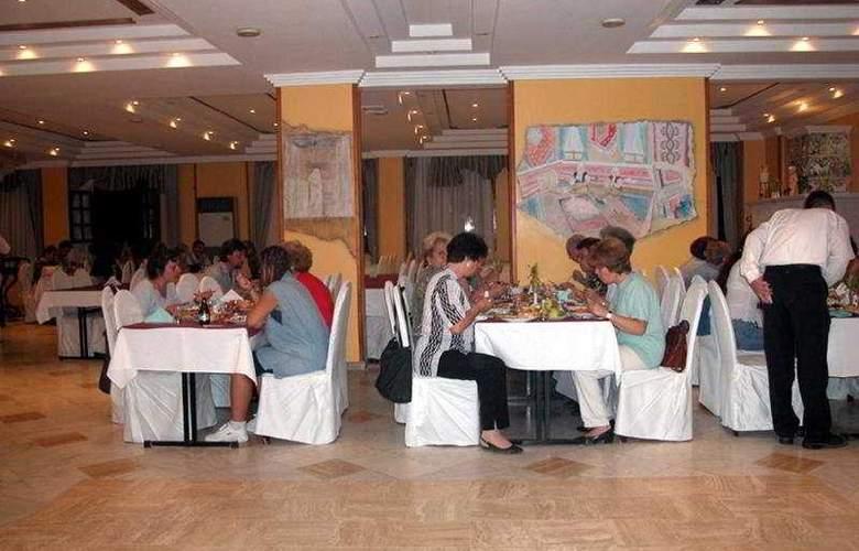 Pamuksu Boutique - Restaurant - 8