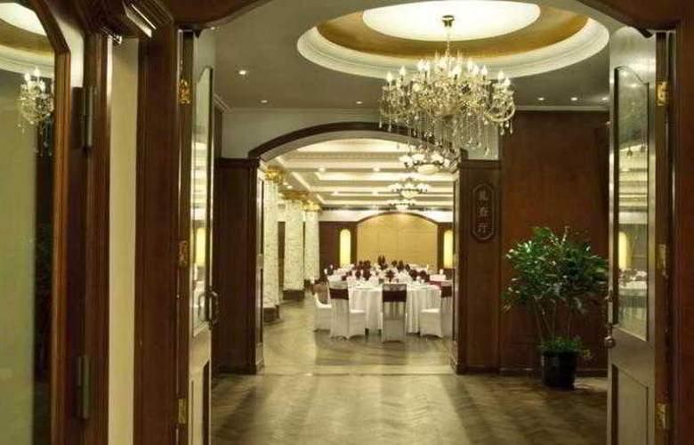 Astor House - Restaurant - 13