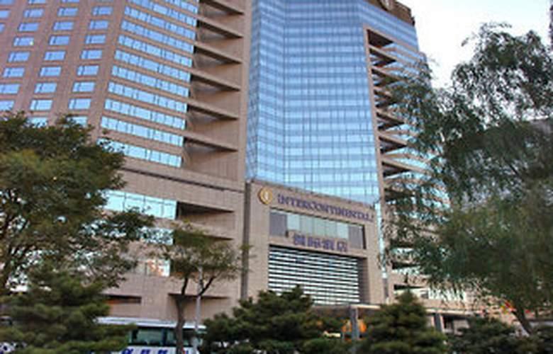Intercontinental Beijing Financial Street - Hotel - 0