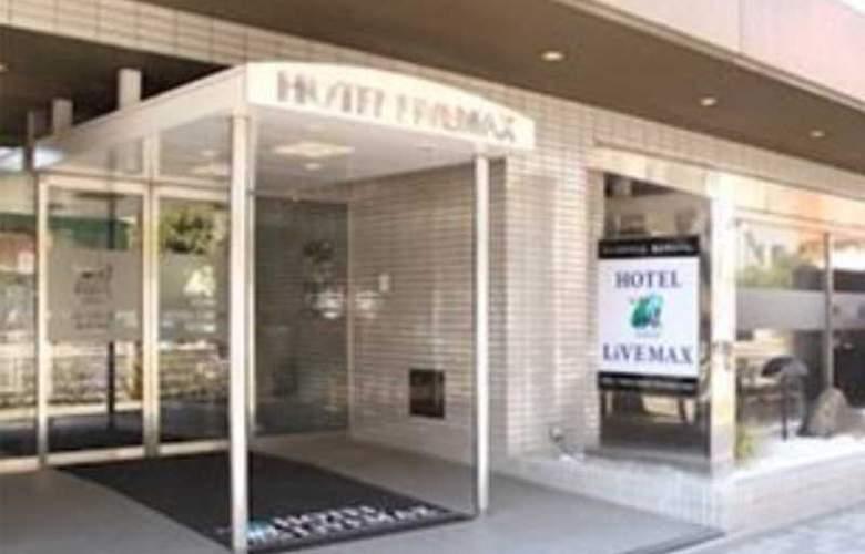 Livemax Yokohama-Tsurumi - Hotel - 0