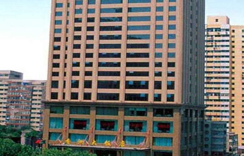 Central Plaza Dalian - Hotel - 0