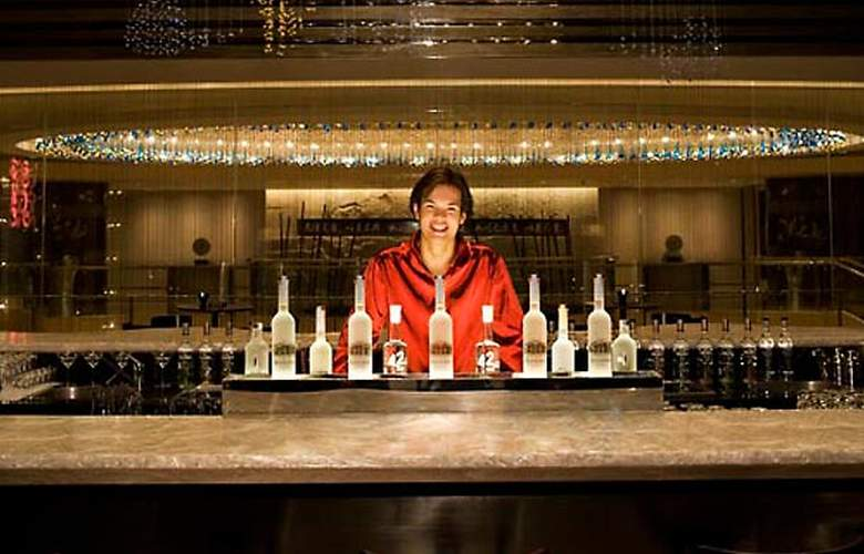 JW Marriott Hotel Beijing - Bar - 5