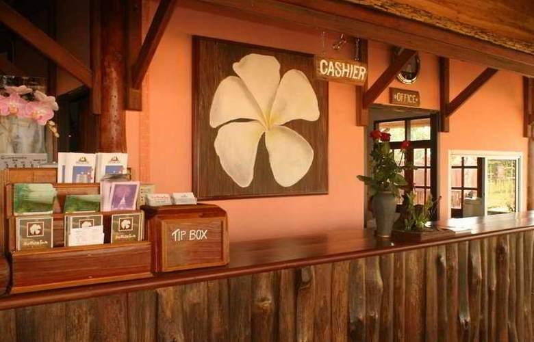 Loei  Leela Wadee Resort - Hotel - 0