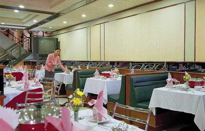 Amarin Nakorn Hotel Phitsanulok - Restaurant - 7
