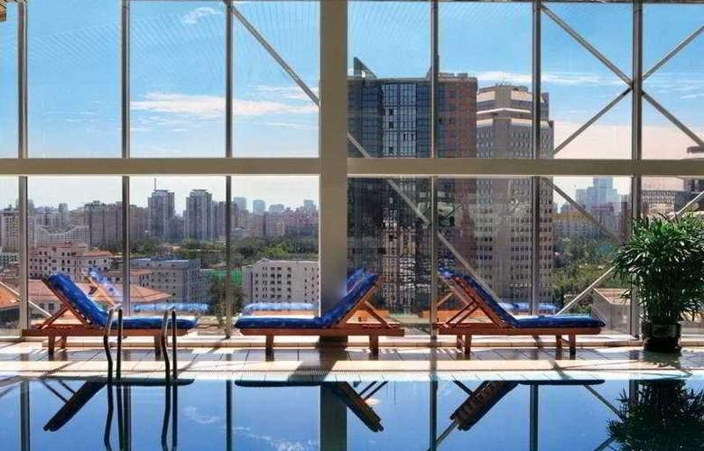 Kempinski Beijing Lufthansa Centre - Pool - 5