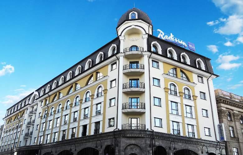 Radisson Blu Podil - Hotel - 0