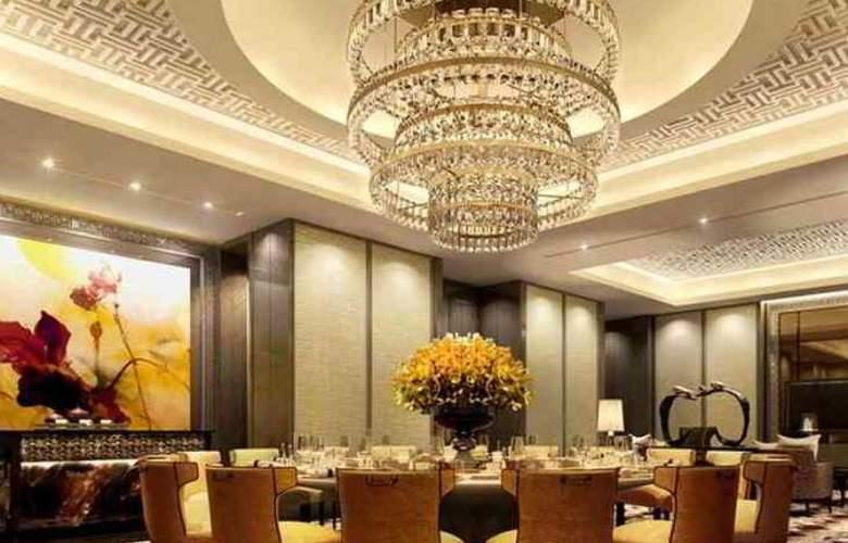 Sheraton Qingdao Licang Hotel - Restaurant - 7