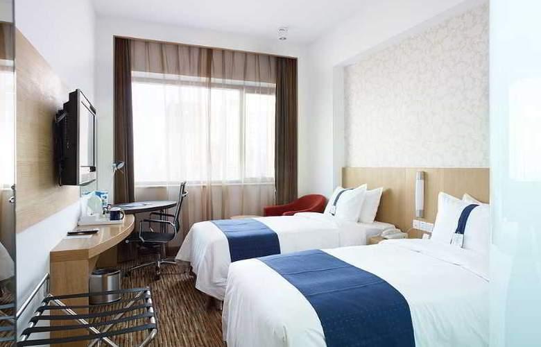 Fairmont - Room - 2
