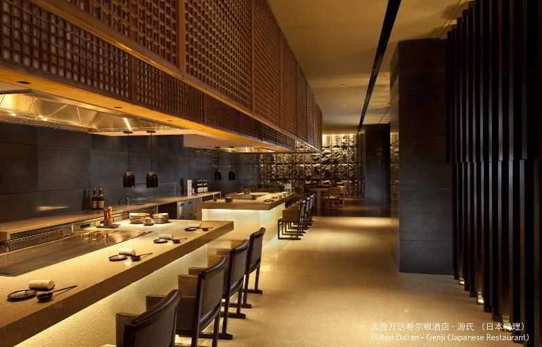 Hilton Wanda Dalian - Restaurant - 33