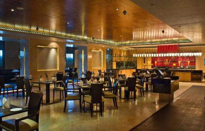 Radisson Blu Marina Connaught Place - Restaurant - 2
