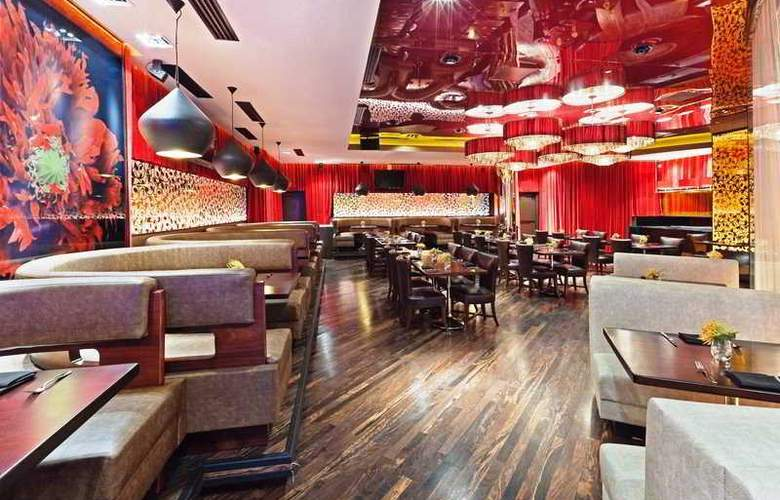 Crowne Plaza Downtown - Restaurant - 4