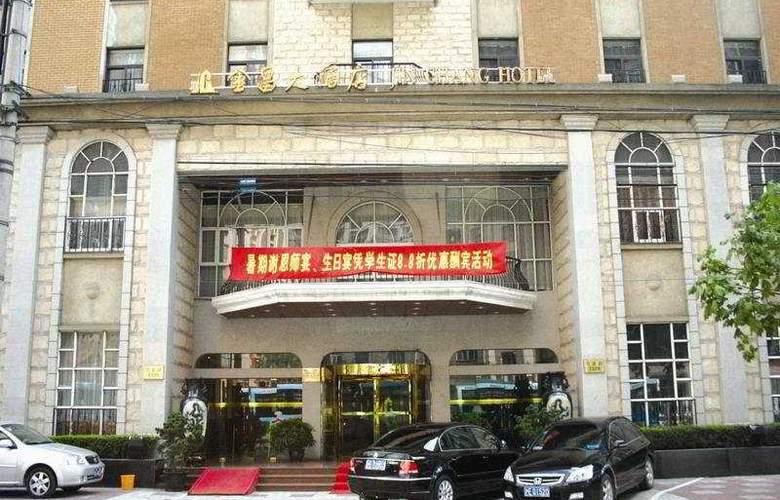 Jin Chang - Hotel - 0