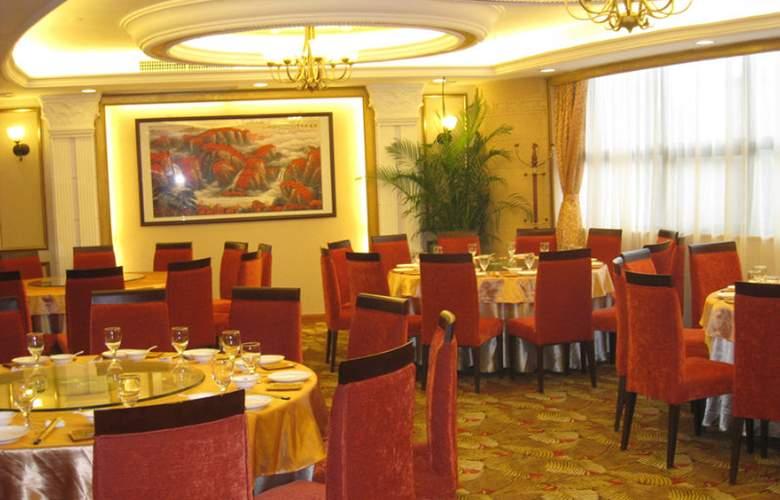 Chuanghui Business - Restaurant - 9