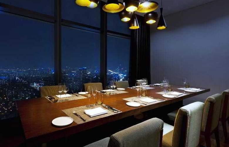 Sheraton Seoul D Cube City Hotel - Restaurant - 76