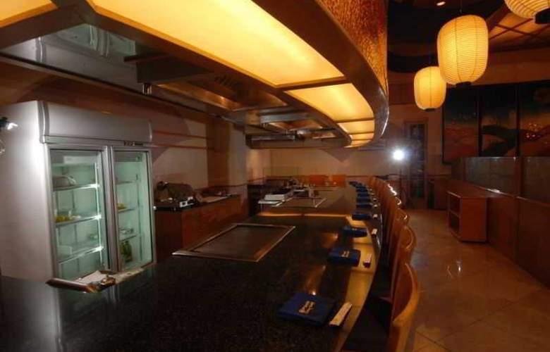 The Century Park - Restaurant - 30