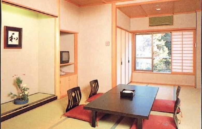 Hakone Suimeisou - Hotel - 14