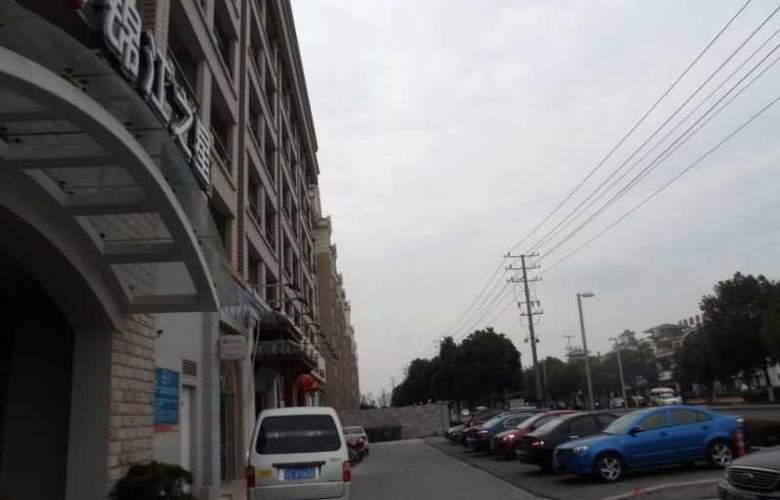 Jinjiang Inn (Tongfeng Road,Kunshan) - Hotel - 4