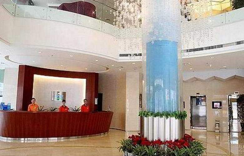Holiday Inn Express Dalian - General - 1