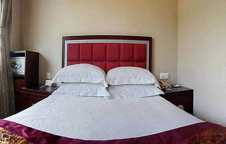 Yishiyuan - Room - 4
