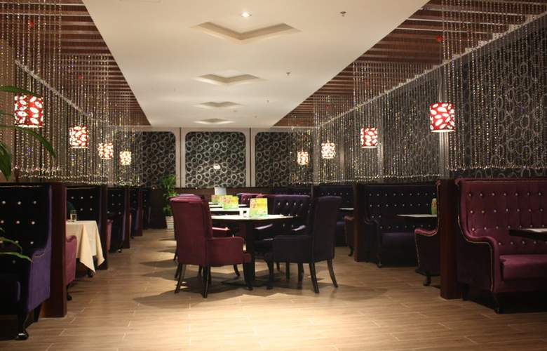Pengker Deluxe Collection (Haiancheng Branch) - Restaurant - 3