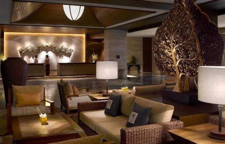Shangri-Las Rasa Sayang Resort and Spa, Penang - General - 1