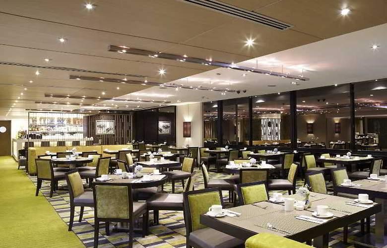 Emporium Suites - Restaurant - 28