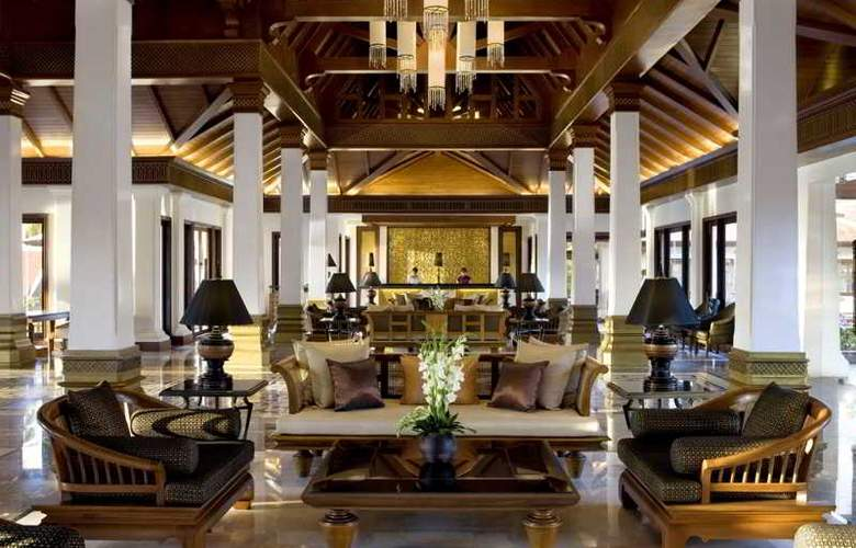 JW Marriott Khao Lak Resort & Spa - General - 1
