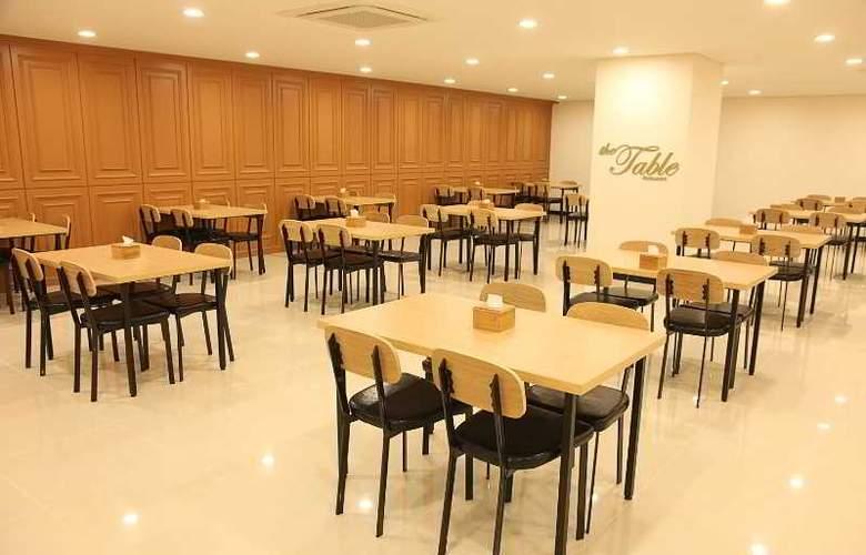 Skypark Jeju I - Restaurant - 22