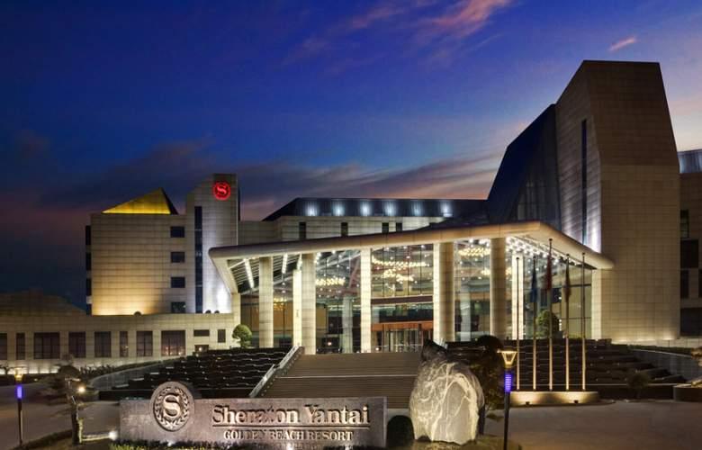 Sheraton Golden Beach Resort Yantai - Hotel - 0