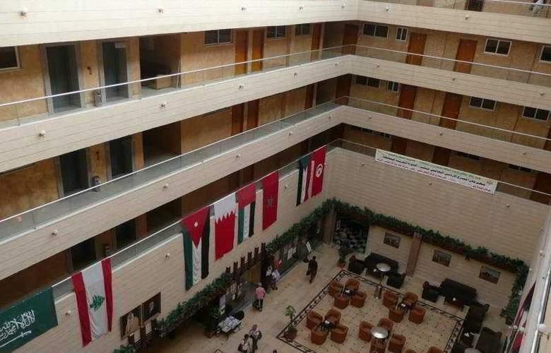 Amaken Plaza - Hotel - 0