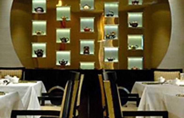 The Westin Beijing, Financial Street - Restaurant - 4