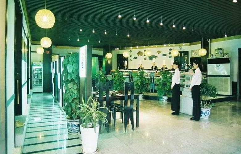 Machinery - Restaurant - 6